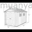 OAKLAND 7511 Festhető, Műanyag kerti szerszámos ház