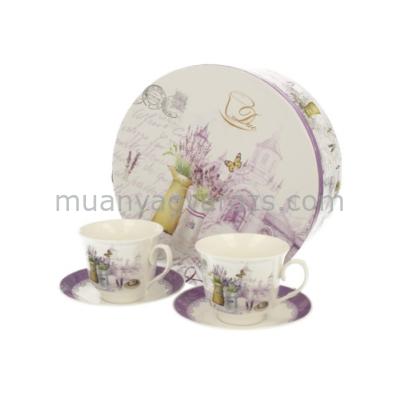 D.G.12194 Porcelán csésze+alj,2 személyes,dobozban,Donna,200ml
