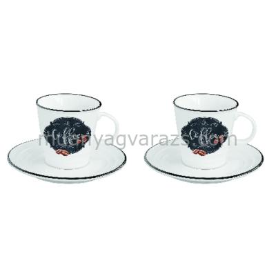R2S.1600KIBC Porcelán espresso csésze + alj 2 személyes, 100ml, dobozban, Kitchen Basics